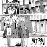 【エロ漫画】巨乳眼鏡っ子お姉さんが弟に彼女が居る事を知って嫉妬してしまい 、おっぱい見せつけて弟を誘惑したら…【無料 エロ同人】