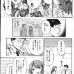 【エロ漫画】文化祭で歩いているといっぱい声をかけられる眼鏡の短髪先生。【 ねこまたなおみ エロ同人】
