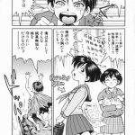 【エロ漫画】妹の事が大好きすぎる兄は、妹が教師とセックスしている所を見て 勘違いしちゃうw【無料 エロ同人】