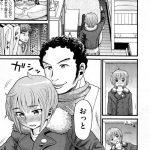 【エロ漫画】お姉ちゃんにクソ真面目に育てられたせいで付き合ってるのにキス もさせてくれないJKの彼女ww【ハッチ エロ同人】