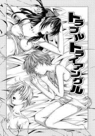 【エロ漫画】イチャラブに溺れてしまうJK雌と彼氏が校内で互いの性器を擦りつ けて何度も昇天してザーメンを飛ばす【無料 エロ同人】