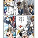 【エロ漫画】密猟者に青姦レイプされている巨乳美人な鶴を救ったら恩返しにセ ックスさせてくれましたwww【無料 エロ同人】