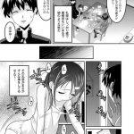 【エロ漫画】妹が角オナしているところを見てどうしても妹とセックスしたくな ってレイプしちゃうお兄ちゃんwww【無料 エロ同人】