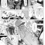 【エロ漫画】巨乳な母親を調教して口枷付けて手足を拘束し、マンコ丸出しの状 態で玄関に放置プレイする息子ww【無料 エロ同人】