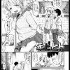 【エロ漫画】友達のお父さんと肉体関係な巨乳女子校生が今日もセックスしちゃ う?【無料 エロ同人】