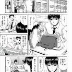 【エロ漫画】息子の為にセーラー服着てJKに成りすまし学校までお弁当を届け てついでにセックスまでしちゃうw【無料 エロ同人】