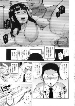 【エロ漫画】幼なじみに似ているAVでオナニーしてると実物の幼馴染に見ら れてしまいセックス開始w【無料 エロ同人】