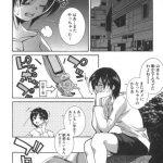 【エロ漫画】元カレに頼み込んでホテルで処女膜破ってもらう女ww【無料  エロ同人】