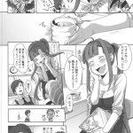 【エロ漫画】子供達から自分の彼氏が同僚の保育士とNTRセックスしてい るのを知った巨乳な保育士が彼氏を問い詰める!【無料 エロ同人】