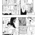 【エロ漫画】オナニーしまくってる巨乳人妻を盗聴器で脅してセックスしたった www【無料 エロ同人】
