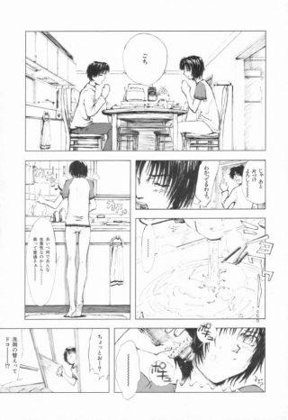 【エロ漫画】お互いのオナニーを見てしまった姉弟が近親相姦セックスしてるよ www【無料 エロ同人】