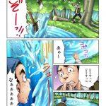 【エロ漫画】父親の形見の斧を湖に落としてしまった男!すると巨乳美女な女神 が湖の底から現れて例の質問をされるw【無料 エロ同人】