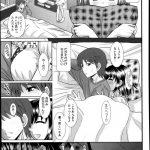 【エロ漫画】寝てたら巨乳な妹がオマンコ擦り付けてきたからクンニして近親相 姦セックスで中出ししたったww【無料 エロ同人】