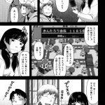 【エロ漫画】上京して久々に帰省した姉は以前の姉と少し違うと感じてる妹だっ たが従弟たちと一緒に過ごす夜に姉が従弟に夜這いをかけているのを見てしまい …【無料 エロ同人】