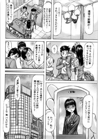 【エロ漫画】メイド喫茶で中学時代に好きだった娘にそっくりなメイドさんにあ ったが別人だとわかって募る思いを全部話してしまった男子だったが実は本人で 帰り道に追いかけて来てくれて…【無料 エロ同人】