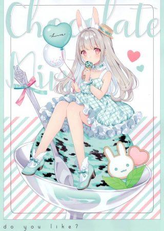 【エロ同人誌】おいしそうなアイスクリームと美味しそうな貧乳美少女たちがコ ラボになったフルカラーの画像集!【W.label エロ漫画】