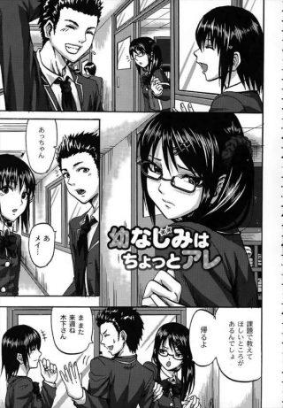 【エロ漫画】ヤンデレ眼鏡っ子は好きな男子のあらゆるプライベート情報を調べ 上げ強引にセックスするw【無料 エロ同人】