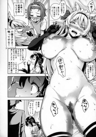 【エロ同人誌】2人の巨乳お姉さんとだまし合いをしているうちに巨乳に挟まれ ながら3Pしておねショタセックスする!【無料 エロ漫画】