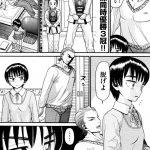 【エロ漫画】数年ぶりに兄貴と再会した貧乳少女が夜這いされて近親相姦セック スしてしまう。【無料 エロ同人】