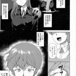 【エロ漫画】爆乳の優しいお姉さんを取られないようにセックスして自分のモノ にしてしまう!【ダンボ エロ同人】