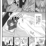【エロ漫画】ブラコン巨乳な妹が寝てるお兄ちゃんにオマンコ擦り付けて潮吹き 絶頂www【無料 エロ同人】