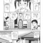 【エロ漫画】子供の頃体が弱く、一人身の父に看病されてた姉。時は流れその姉 ができちゃった結婚したのだが、父とSEXしてるのをみてしまい…【小峰つばさ  エロ同人】