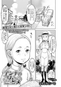 【エロ漫画】日本のお風呂のしきたりとしてマンコとアナル2穴同時ファ ックされてボテ腹になっちゃう外国人の金髪巨乳少女w【無料 エロ同人 】