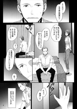 【エロ同人誌】中年の先生が美形JDに誘惑されて手コキされると騎乗位でセッ クスしてしまう!【無料 エロ同人】
