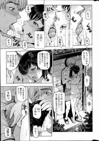 【エロ漫画】巨乳美女のお姉さんに求められるがまま青姦エッチ!【瀬奈陽太郎  エロ同人】