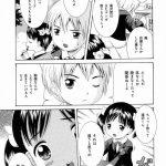 【エロ漫画】赤ちゃんがどうして生まれるかを知らない貧乳JSが本で勉強 して同級生のショタとエッチしちゃうww【ねんど。 エロ同人】