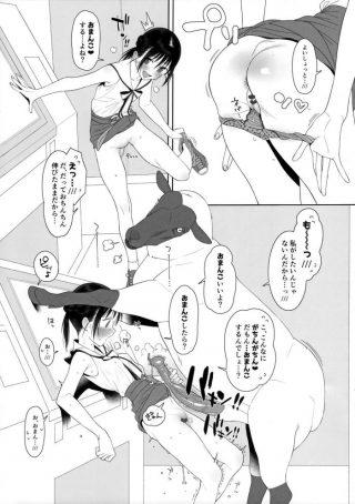 【エロ同人誌】貧乳美少女がヒツジにフェラして興奮したヒツジに犯されると気 持ち良くなって騎乗位でセックスする!【zero戦 エロ漫画】