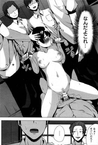 【エロ漫画】憧れの巨乳JKは自分以外の男子たちと乱交する痴女と知って複雑 な思いで乱交に加わる!【ちいうつ エロ同人】