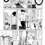 【エロ漫画】ツンデレ爆乳JKが一生懸命好き好きアピール!しかし男が鈍感過 ぎてまったく気持ちに気付いてくれない…w【無料 エロ同人】