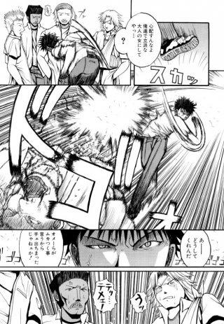 【エロ漫画】学校をサボった弟のチンポをフェラする姉ww妹も登場して爆乳お っぱいでWパイズリから3Pセックスww【無料 エロ同人】