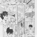 【エロ漫画】サキュバスのさっきゅんっていうロリータ少女とエッチする夢ばか り見てたら現実でセックスすることにw【無料 エロ同人】