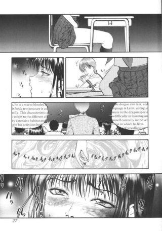 【エロ漫画】授業中でも構わずオナニーしちゃうセーラー服のJKは気付くとマ ンコ丸出しで叔父に拘束される!【無料 エロ同人】
