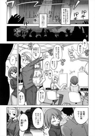 【エロ漫画】弟の事が大好き過ぎる不器用な姉は、弟に言いくるめられて巨乳揉 まれまくり!【無料 エロ同人】