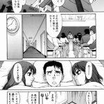 【エロ漫画】高校卒業を目の前にして処女なJKが塾の先生に処女あげちゃ った【無料 エロ同人】