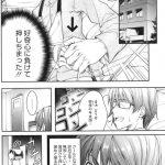 【エロ漫画】ナースなお姉さんが年下の幼馴染が入院してるから夜中にパイズリ フェラでヌイたり…【無料 エロ同人】