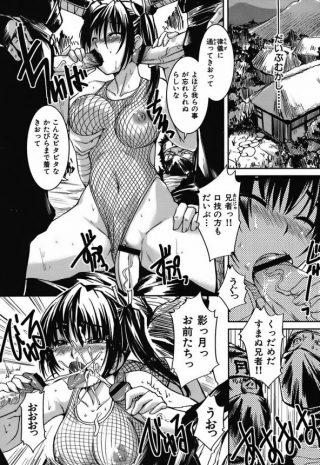 【エロ漫画】巨乳のキレカワ彼女に呼ばれ行ってみたら競泳水着着て待っててい きなりチンコ咥えられたお【無料 エロ同人】