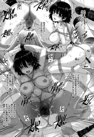 【エロ漫画】貧乳/巨乳な美女四人と男一人で旅行に行ってハーレム乱交 セックス♪【無料 エロ同人誌】
