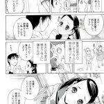 【エロ漫画】幼なじみと可愛い後輩から告られて3Pセックスに!?バッ クで二人のオマンコ突きまくっちゃう!!【無料 エロ同人誌】