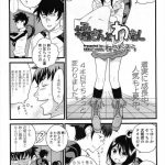 【エロ漫画】男兄弟が憧れの美少女をハダカにしてちっぱいを揉むとセックスと アナルファックで2穴にチンコを挿してしまう!【無料 エロ同人】