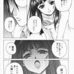 【エロ漫画】歳の近い小説家の叔父と二人暮らしをすることになった少女が叔父 に抱かれて処女喪失!【無料 エロ同人】