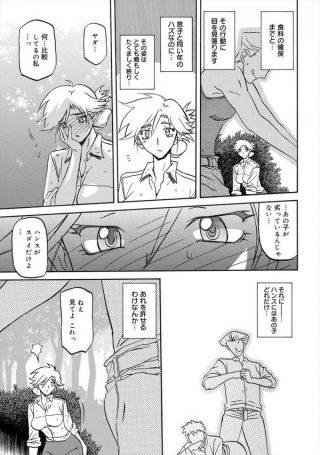【エロ漫画】遭難で流れ着いた無人島で少年と二人きりで生きていくことになっ た人妻が一度エッチしちゃったら歯止めがきかなくなっちゃうよ!【無料  エロ同人】