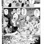 【エロ漫画】学園祭の締めにセックスしてるカップルを狩りまくる風紀委員二人 。祭りだからってみんなどんだけヤってるんだよw【無料 エロ同人】