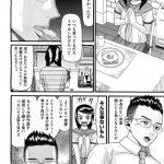 【エロ漫画】偶然同じマンションに引っ越してきた大好きなバンドのボーカルに 処女を捧げてセックスする貧乳女子校生!【無料 エロ同人】