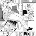 【エロ漫画】超地味男子が巨乳女子高生のクラスメイトとカラオケボックスでセ ックスしてるよ〜【無料 エロ同人】