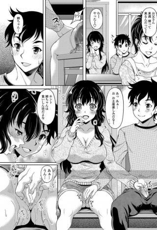 【エロ漫画】食いしん坊でだらしない姉を世話をするフリをして、エッチなこと をやりまくっている姉弟。【無料 エロ同人】