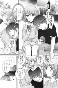 【エロ漫画】彼女にフラれた男子を励ましに来た巨乳可愛い友達がセックスされ ちゃうー【無料 エロ同人】
